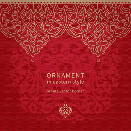 oriental: Vector seamless border in Eastern style  Ornate element for design and place for text  Ornamental lace pattern for wedding invitations and greeting cards  Traditional decor on red background