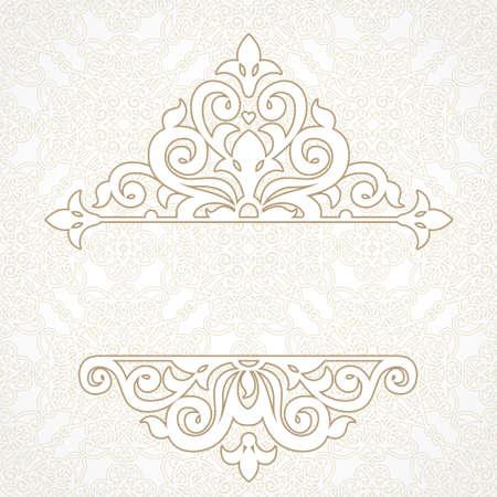 friso: Vector tarjeta encaje en este estilo. Adornado elemento para el diseño y el lugar de texto. Motivo ornamental de luz para las invitaciones de boda y tarjetas de felicitación. La decoración tradicional. Vectores