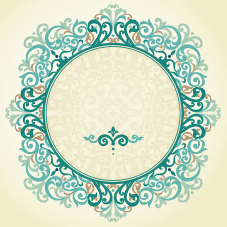 Vector ornate frame in Victorian style. Baroque element for design in modern colors. Colorful ornamental pattern for wedding invitations and greeting cards. Traditional floral decor. Vector