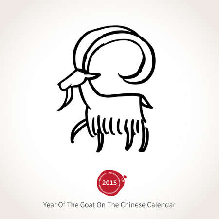 Vector illustration of goat, symbol of 2015 on the Chinese calendar. Sketch of goat. Vector element for New Years design. Image of 2015 year of the goat. Vector