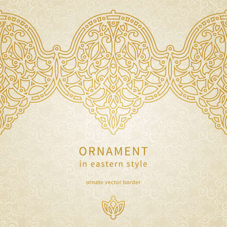 Vector seamless border in Eastern style. Ornate element for design and place for text. Ornamental lace pattern for wedding invitations and greeting cards. Traditional golden decor on light background. Vector