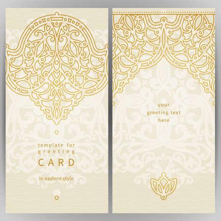 Cartes ornées vintage dans le style oriental. Or décor floral de l'Est. Cadre modèle pour carte de voeux et invitation de mariage. Frontière de vecteur Ornement et le lieu de votre texte. Banque d'images - 30404742