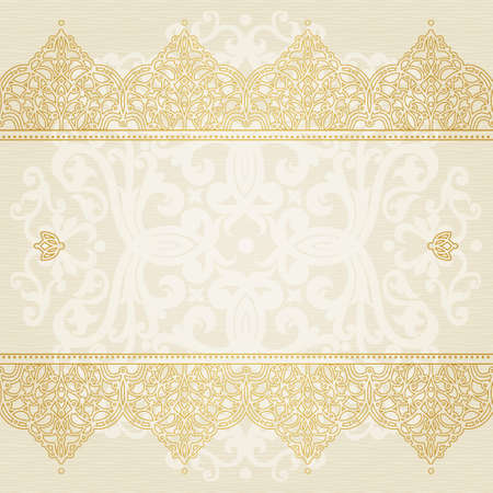 Vector seamless border in Eastern style. Ornate element for design and place for text. Ornamental lace pattern for wedding invitations and greeting cards. Traditional golden decor on light background.
