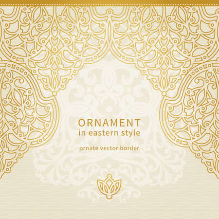 islamic pattern: Vector seamless border in Eastern style. Ornate element for design and place for text. Ornamental lace pattern for wedding invitations and greeting cards. Traditional golden decor on light background.