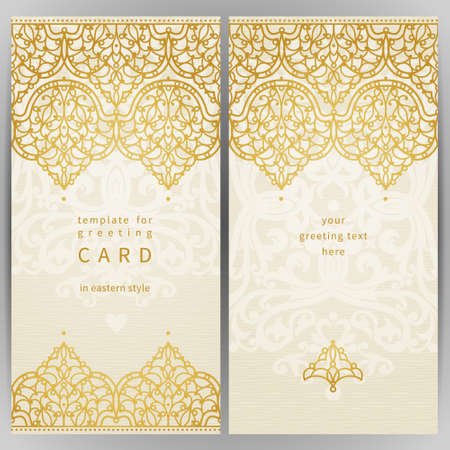 arabic motif: Vintage ornate cards in oriental style. Golden Eastern floral decor. Template frame for greeting card and wedding invitation. Ornate vector border and place for your text.