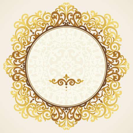 동쪽 스타일 빈티지 화려한 프레임. 황금 빅토리아 꽃 장식. 인사말 카드와 결혼식 초대장 템플릿 프레임. 텍스트 화려한 벡터 테두리와 장소.