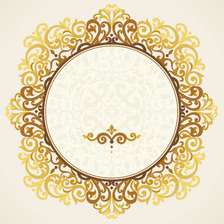 Vintage ornate frame in east style. Golden Victorian floral decor. Template frame for greeting card and wedding invitation. Ornate vector border and place for your text. Illustration