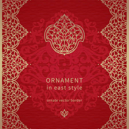 eastern religion: Vector seamless border in Eastern style. Ornate element for design and place for text. Ornamental lace pattern for wedding invitations and greeting cards. Traditional golden decor on red background.