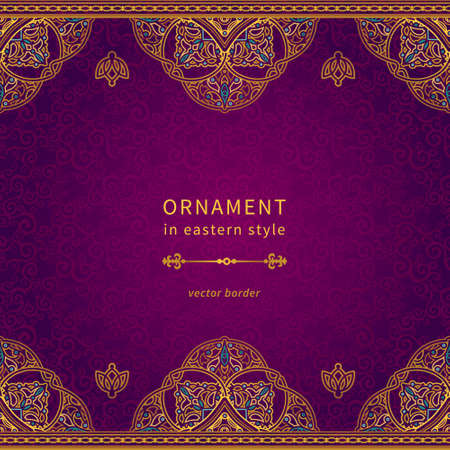 Vector seamless border in Eastern style. Ornate element for design and place for text. Ornamental lace pattern for wedding invitations and greeting cards.Traditional golden decor on purple background. Illustration