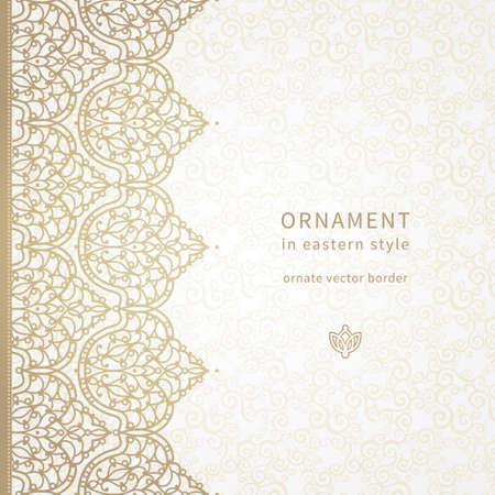 friso: Vector sin frontera en estilo oriental. Adornado elemento para el diseño y el lugar de texto. Patrón de encaje ornamental para las invitaciones de boda y tarjetas de felicitación. La decoración tradicional.
