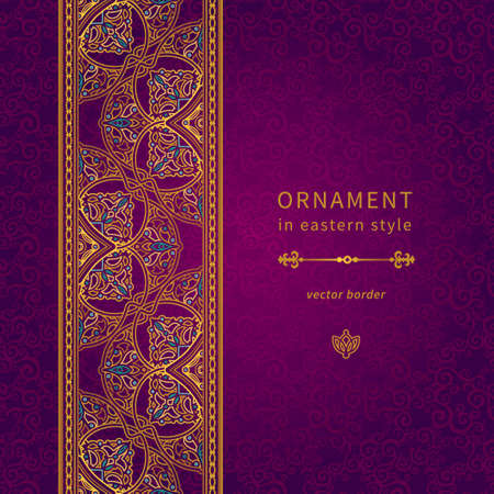 byzantine: Vector seamless border in Eastern style. Ornate element for design and place for text. Ornamental lace pattern for wedding invitations and greeting cards.Traditional golden decor on purple background. Illustration