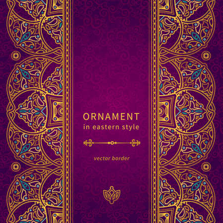 Vector seamless border in Eastern style. Ornate element for design and place for text. Ornamental lace pattern for wedding invitations and greeting cards.Traditional golden decor on purple background. 일러스트