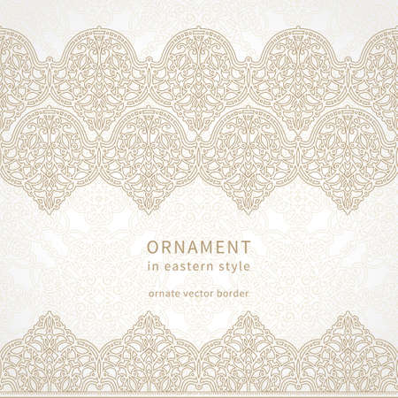 royal invitation: Vector seamless border in Eastern style. Ornate element for design and place for text. Ornamental lace pattern for wedding invitations and greeting cards. Traditional decor.