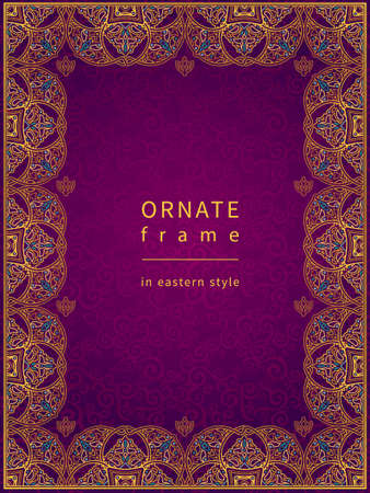 Vector frame in Eastern style. Ornate element for design and place for text. Ornamental lace pattern for wedding invitations and greeting cards.Traditional golden decor on purple background. Vettoriali