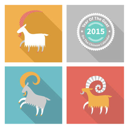 Vector illustration of goat, symbol of 2015 on the Chinese calendar. Silhouette of goat in flat design style. Vector element for New Years design. Image of 2015 year of the goat. Vector