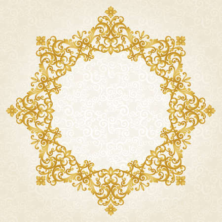 friso: Vector adornado marco de estilo victoriano. Elemento decorativo para el diseño y el lugar de texto. Patrón de encaje ornamental para las invitaciones de boda y saludo decoración oro cards.Traditional sobre fondo claro.