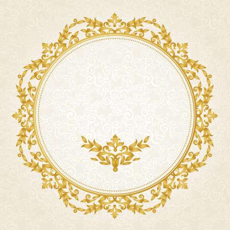 ビクトリア朝様式のベクトルの華やかなフレーム。デザインとテキストのための場所の装飾的な要素です。結婚式招待状およびグリーティング カー