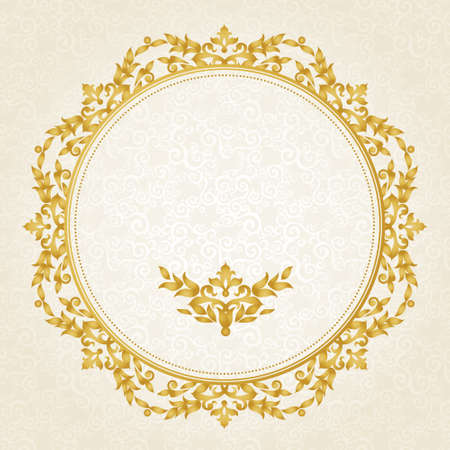 Vector ornate frame in Victorian style. Decorative element for design and place for text. Ornamental lace pattern for wedding invitations and greeting cards.Traditional gold decor on light background. Ilustração