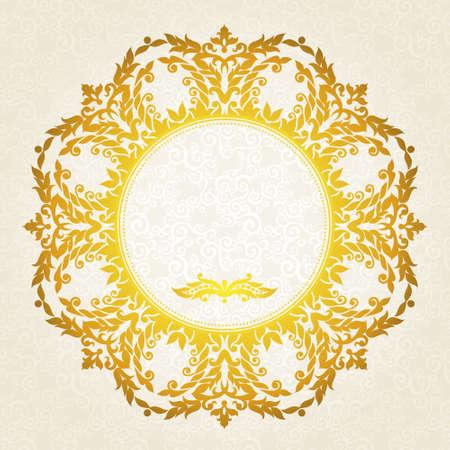 ベクトル ビクトリア朝様式の華やかなフレーム。デザインとテキストのための場所の装飾的な要素です。結婚式の招待状やグリーティング カードの  イラスト・ベクター素材