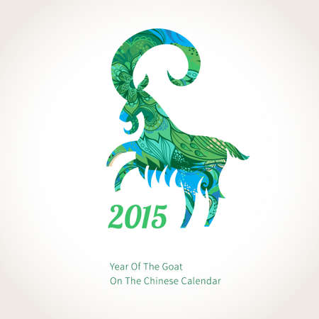 Vector illustration of goat, symbol of 2015 on the Chinese calendar. Silhouette of goat, decorated with green flower patterns. Vector element for New Years design. Image of 2015 year of the goat. Vector