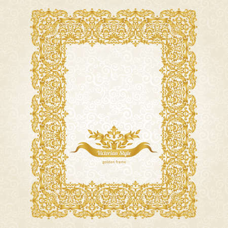 Vector ornate frame in Victorian style. Decorative element for design and place for text. Ornamental lace pattern for wedding invitations and greeting cards.Traditional gold decor on light background. 向量圖像