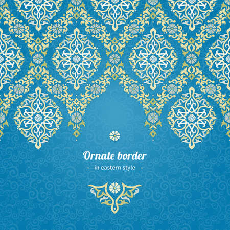 rhomb: Vector seamless border in Eastern style. Ornate element for design and place for text. Ornamental lace pattern for wedding invitations and greeting cards.Traditional light decor on blue background. Illustration