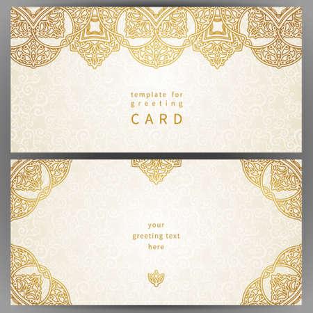 Vintage tarjetas adornadas en estilo oriental. Decoración floral oriental de oro. Marco de plantilla de tarjeta de felicitación y la invitación de la boda. Vector de la frontera adornado y lugar para el texto. Ilustración de vector
