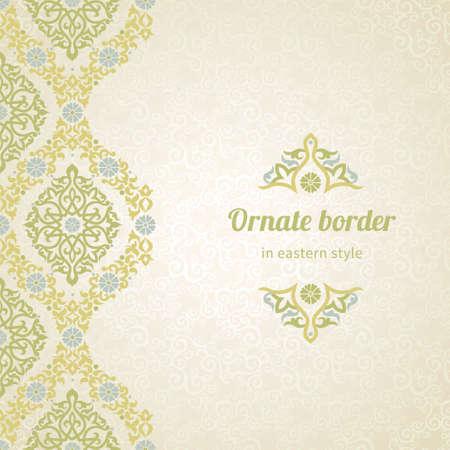 Vector naadloze grens in Oost-stijl. Sierlijke element voor ontwerp en plaats voor tekst. Sier kant patroon voor bruiloft uitnodigingen en wenskaarten. Traditionele inrichting op lichte achtergrond.
