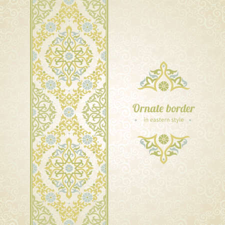 Vector seamless border in Eastern style. Ornate element for design and place for text. Ornamental lace pattern for wedding invitations and greeting cards. Traditional pastel decor on light background. Illustration