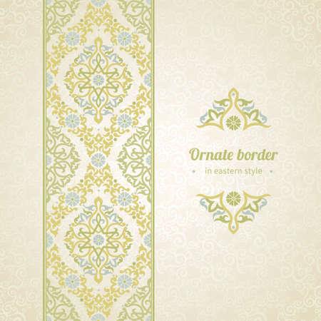 Vector naadloze grens in Oost-stijl. Sierlijke element voor ontwerp en plaats voor tekst. Sier kant patroon voor bruiloft uitnodigingen en wenskaarten. Traditionele pastel decor op lichte achtergrond.