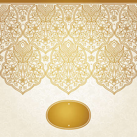 Vintage seamless border with lacy ornament. Ethnic lace pattern. Place for your text. It can be used for decorating of wedding invitations, greeting cards, decoration for bags and clothes. Vector