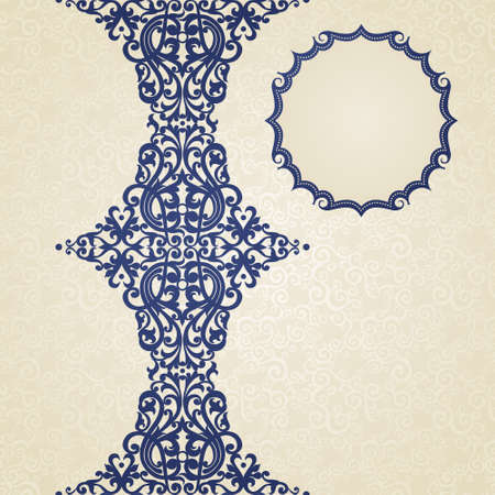 islamic design: Vector seamless border in Victorian style. Element for design. Place for your text. It can be used for decorating of wedding invitations, greeting cards, decoration for bags and clothes.