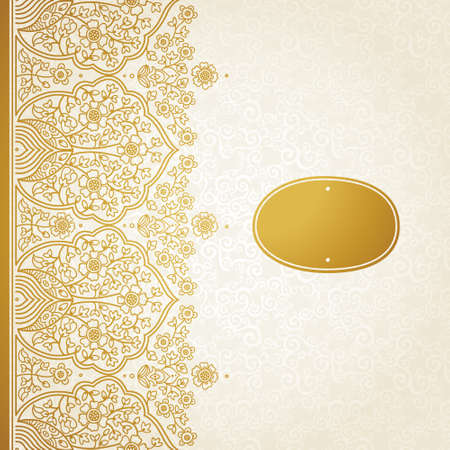 delicate arabic motif: Vintage seamless border with lacy ornament. Ethnic lace pattern. Place for your text. It can be used for decorating of wedding invitations, greeting cards, decoration for bags and clothes. Illustration