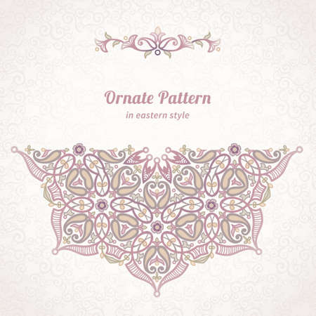 scroll work: Vector lace card in Eastern style on scroll work seamless background. Ornate element for design. Place for text. Ornamental pattern for wedding invitations, greeting cards. Traditional outline decor.