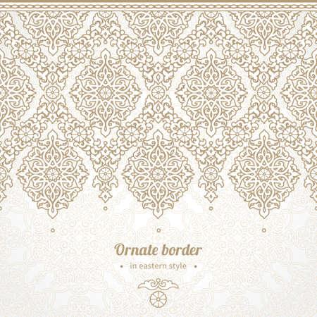 Vector naadloze grens in Oost-stijl. Sierlijke element voor ontwerp op Marokkaanse achtergrond. Sier kant patroon voor bruiloft uitnodigingen en wenskaarten. Traditionele inrichting. Stock Illustratie