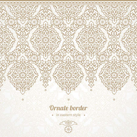 filigree background: Vector seamless border in Eastern style. Ornate element for design on moroccan backdrop. Ornamental lace pattern for wedding invitations and greeting cards. Traditional decor.