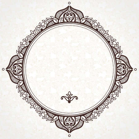 Filigree vector frame in Eastern style. Ornate element for design and place for text. Ornamental lace pattern for wedding invitations and greeting cards. Traditional floral decor. Illustration