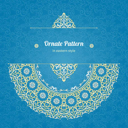 scroll work: Vector lace card in Eastern style on scroll work background. Ornate element for design. Place for text. Ornamental pattern for wedding invitations, greeting cards. Traditional outline decor.