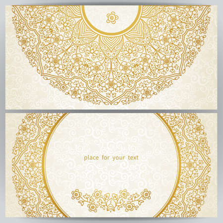 delicate arabic motif: Vintage ornate cards in oriental style. Golden Eastern floral decor. Template frame for greeting card and wedding invitation. Ornate vector border and place for your text.