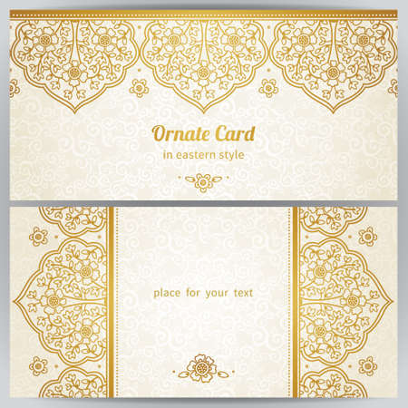Vintage ornate cards in oriental style. Golden Eastern floral decor. Template frame for greeting card and wedding invitation. Ornate vector border and place for your text.