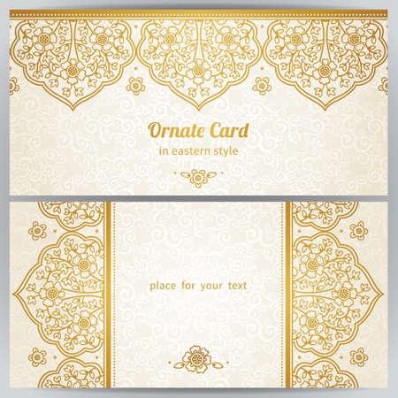 Vintage tarjetas adornadas en estilo oriental. Decoración floral oriental de oro. Marco de plantilla de tarjeta de felicitación y la invitación de la boda. Vector de la frontera adornado y lugar para el texto. Foto de archivo - 35239407