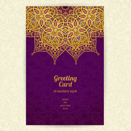 gold swirls: Vintage ornate cards in oriental style. Golden Eastern floral decor. Template frame for greeting card and wedding invitation. Ornate vector border and place for your text.