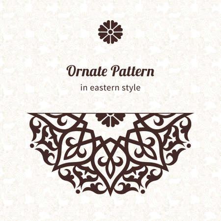 作品背景をスクロールで東部のスタイルでベクトル レース パターン。デザインの華やかな要素です。テキストを配置します。結婚式の招待状、グリ