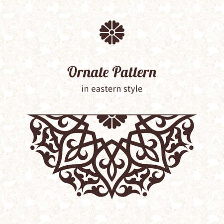 arab: Vector lace pattern in Eastern style on scroll work background. Ornate element for design. Place for text. Ornamental pattern for wedding invitations, greeting cards. Traditional outline decor.