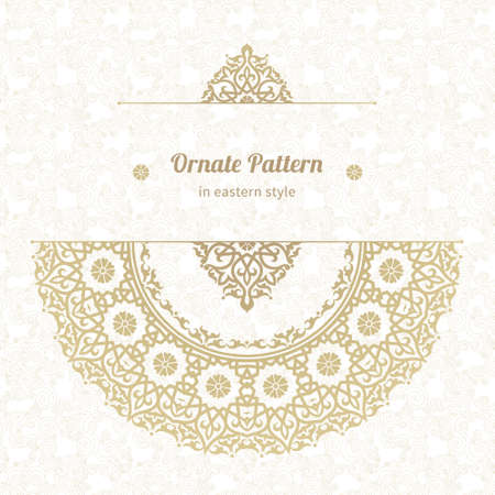 scroll work: Vector lace pattern in Eastern style on scroll work background. Ornate element for design. Place for text. Ornamental pattern for wedding invitations, greeting cards. Traditional outline decor.