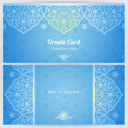 Vintage ornate cards in oriental style. Ornate vector border. Template frame for New Years design. Ornamental lace background for wedding invitations and greeting cards. Elegant winter lacy decor. Vector