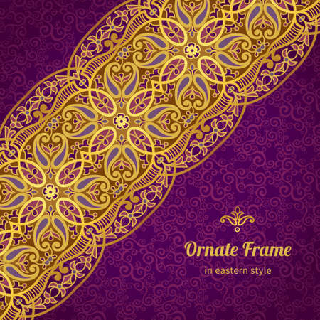 purple and gold: Vector diagonal border in Eastern style. Ornate element for design and place for text. Ornamental lace pattern for wedding invitations and greeting cards.Traditional golden decor on purple background.