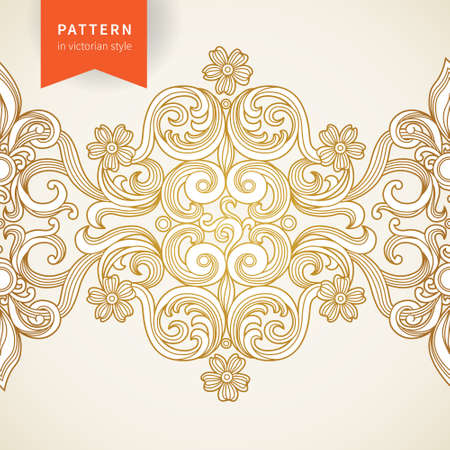 element for design: Vector seamless border in Victorian style. Element for design. Ornament endless pattern. It can be used for decorating of wedding invitations, greeting cards, decoration for bags and clothes.