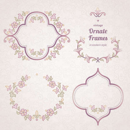 baroque border: Vector set of vintage ornaments in Eastern style. Ornate element for design and place for text. Ornamental frame patterns for wedding invitations and greeting cards. Traditional pastel decor on light background.