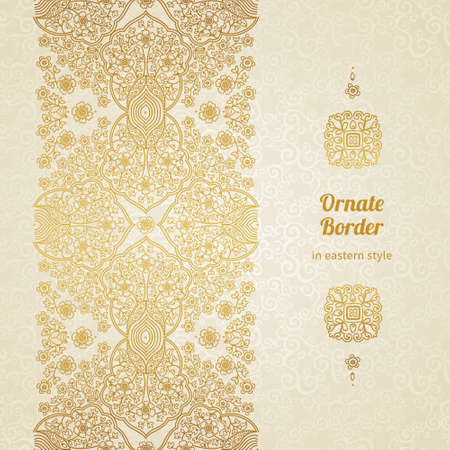 eastern religion: Vector floral border in Eastern style. Ornate element for design and place for text. Ornamental vintage pattern for wedding invitations and greeting cards. Traditional gold decor on light background.